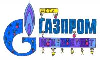 69_gazprominvestdraw14.jpg